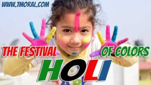 होली: रंगों का महा त्यौहार – The Festival Of Colors Holi In Hindi – History Of Holi In Hindi