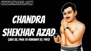 चंद्र शेखर आज़ाद की जीवनी - Biography Of Chandra Shekhar Azad In Hindi