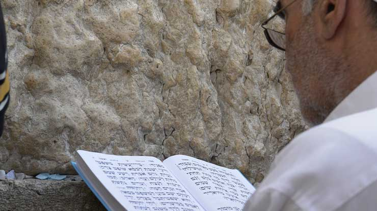 यहूदी धर्म का इतिहास - History Of Judaism In Hindi