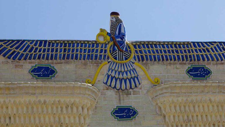 पारसी धर्म का इतिहास - History of Zoroastrianism - Parsi Dharm Ka Itihas