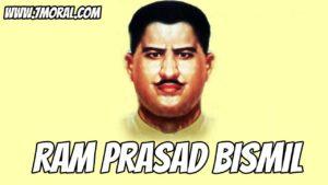 राम प्रसाद बिस्मिल की जीवनी - Biography Of Ram Prasad Bismil In Hindi