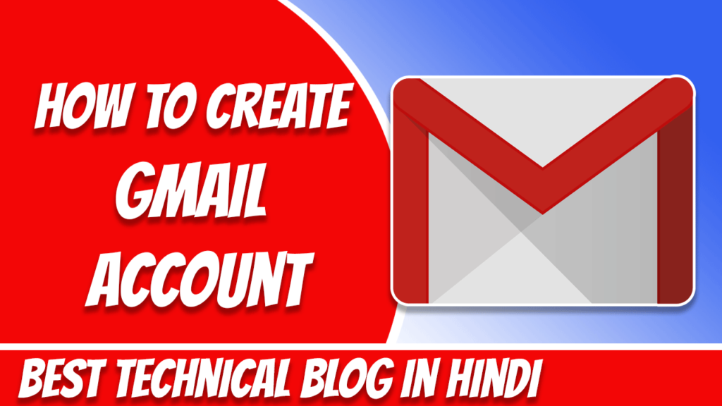 Gmail account कैसे बनाये - How to create Gmail account in Hindi