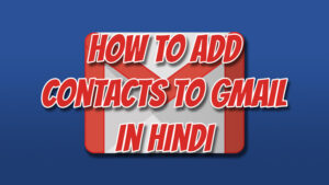 Gmail में Contacts कैसे जोड़े | How to add contacts to Gmail In Hindi