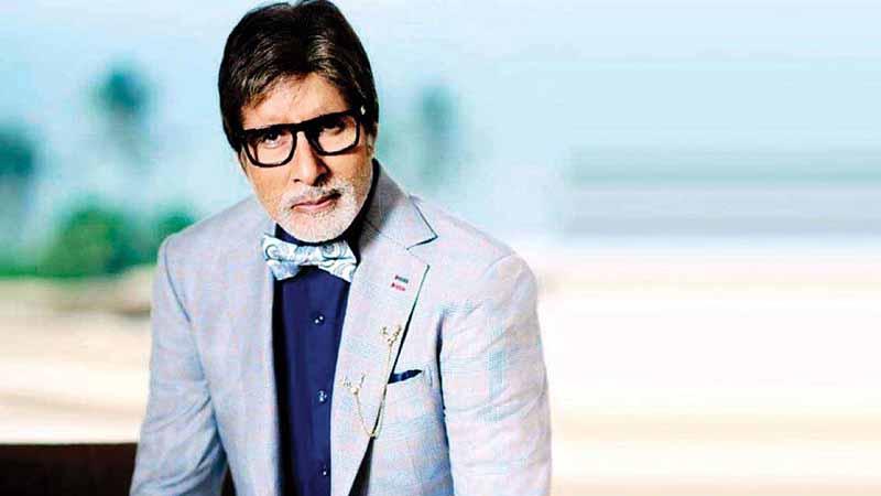 अमिताभ बच्चन की जीवनी (Biography of Amitabh Bachchan)