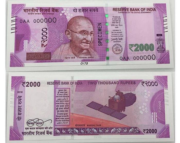 नोट और हमारी कीमत - हिंदी कहानी