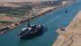 स्वेज़ नहर (Suez Canal)